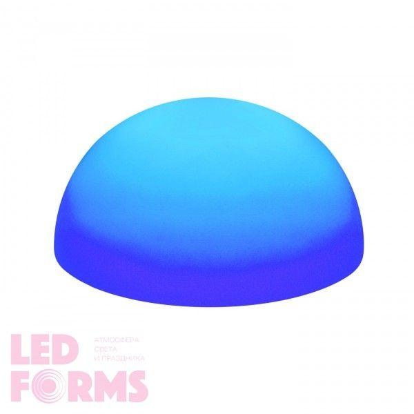 Полусфера светящаяся беспроводная LED, 50*25 см., разноцветная (RGB), IP68, с аккумулятором
