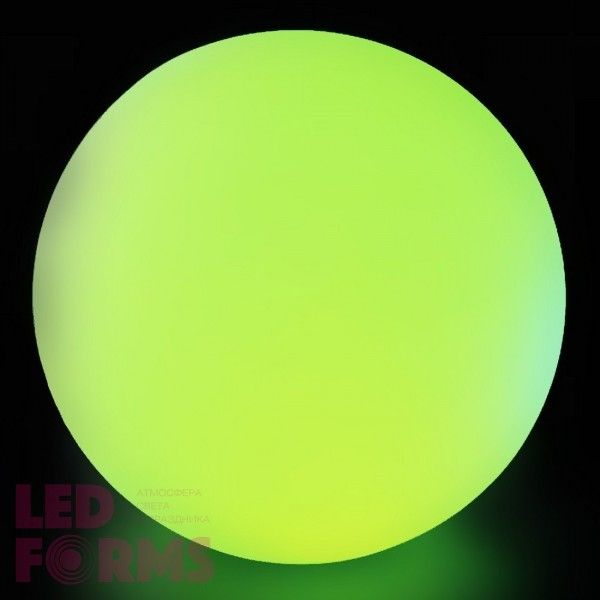 Шар подвесной светящийся LED Moonlight, диам. 120 см., разноцветный (RGB), 220V