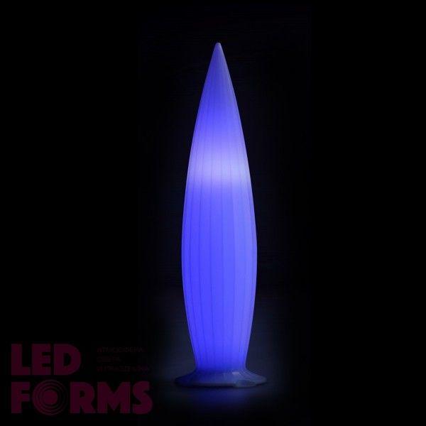 Светильник напольный (торшер) LED Grace M, высота 148 см., светодиодный, разноцветный (RGB), пылевлагозащита IP65