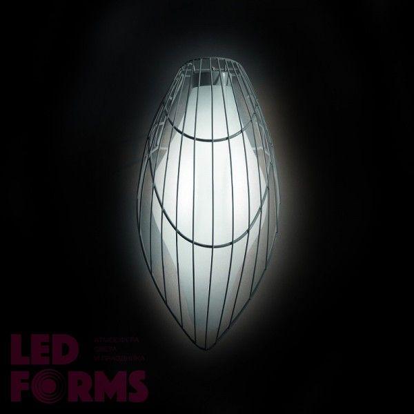 Светильник настенный (бра) LED Embryo, светодиодный, разноцветный (RGB), пылевлагозащита IP65