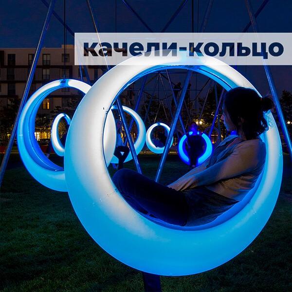 Светящиеся качели - кольцо со светодиодной подсветкой, разноцветные RGB с аккумулятором - купить в интернет-магазине LED Forms